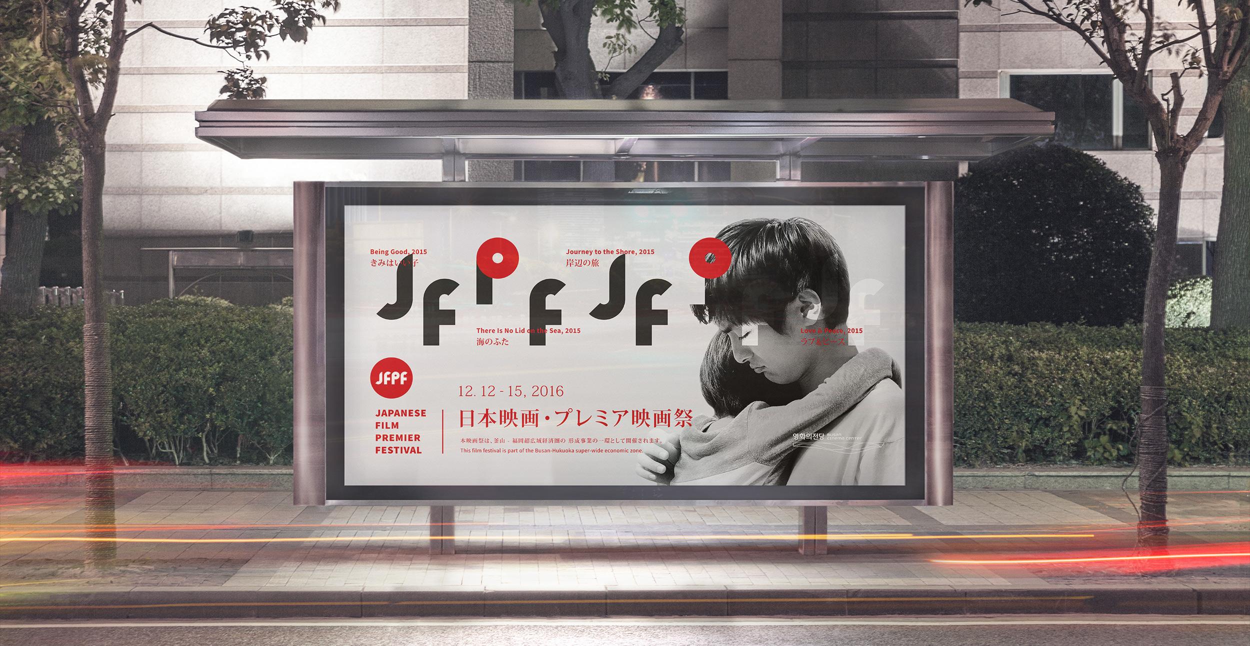 dankelab_jfpf_09