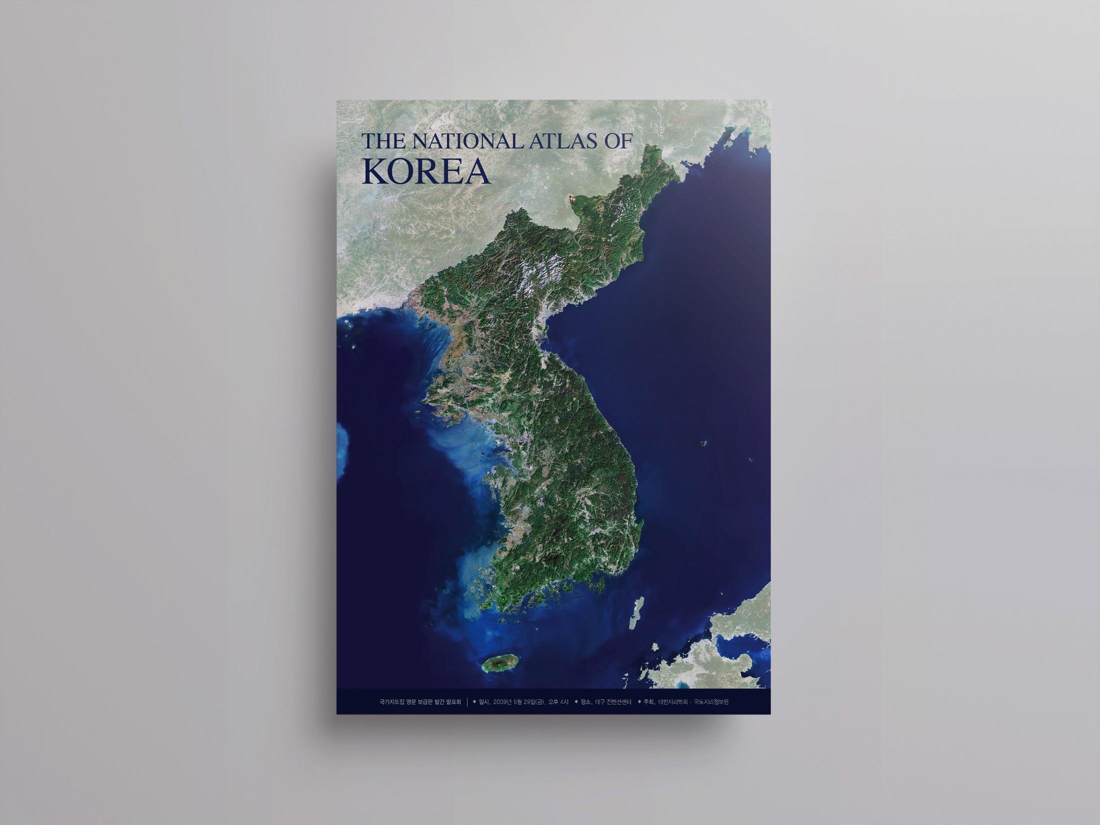 dankelab_korea_atlas_01