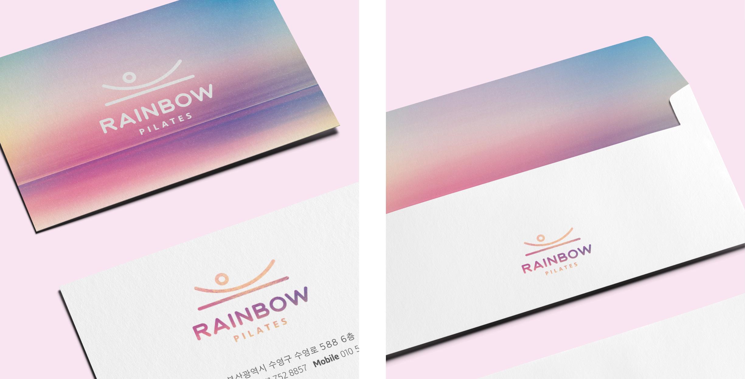 dankelab_Rainbow_10